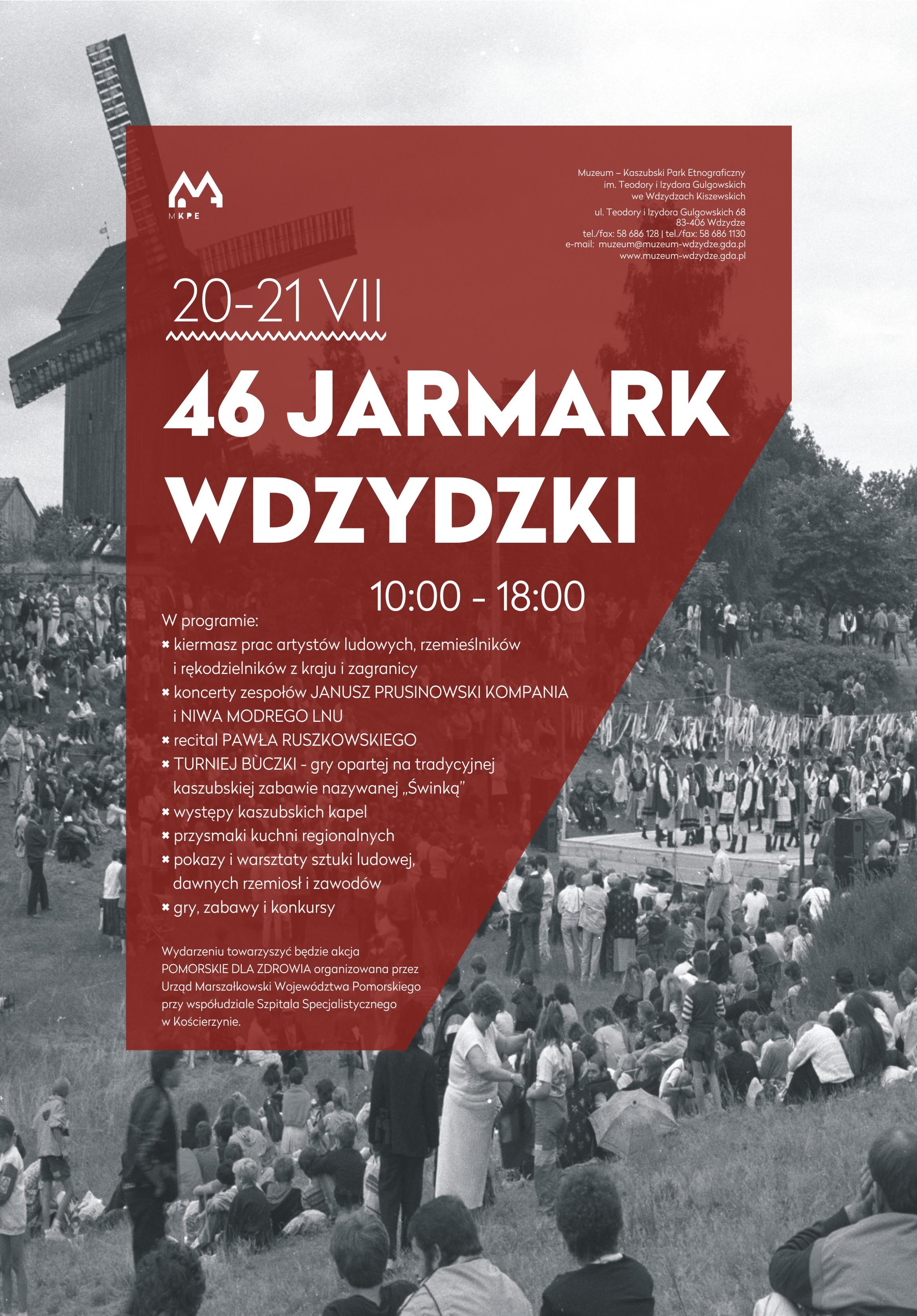 http://www.muzeum-wdzydze.gda.pl/images/Aktual/46JW_b.jpg